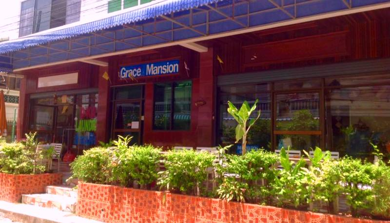 New Front Photo of Grace Mansion Pattaya2016
